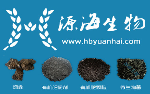 油茶想要产量高,有机肥料少不了