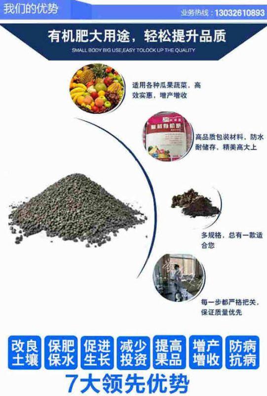 有机肥在果树丰产中的作用与优势